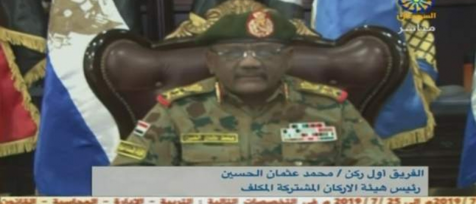 Gen Mohamed Othman al-Hussein announced the arrests. Courtesy photo