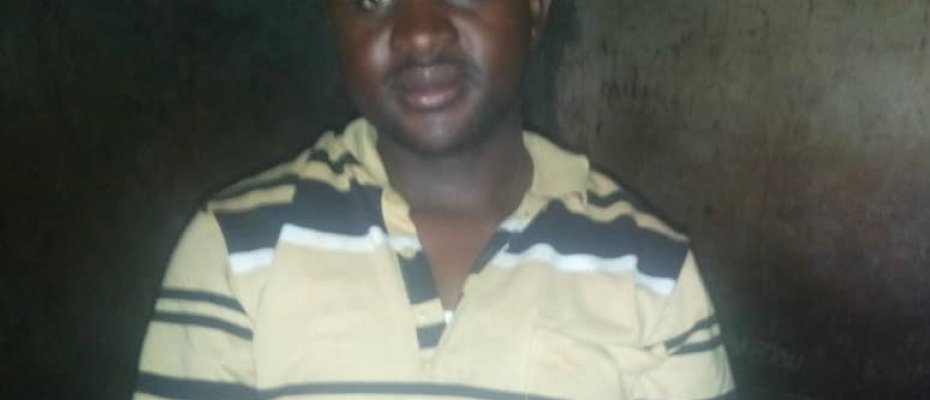 Suspect: Julius Atukwasa. Courtesy photo