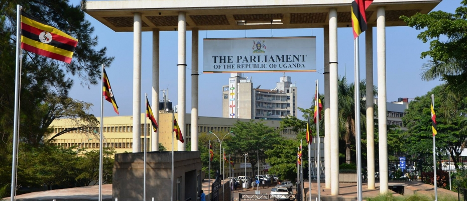 Parliament to spend about Shs100m to procure Protocol attire