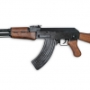 The thugs were armed with AK-47 rifles. Courtesy photo