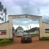 Kabale University Main Gate in Kabale Town. Courtesy photo