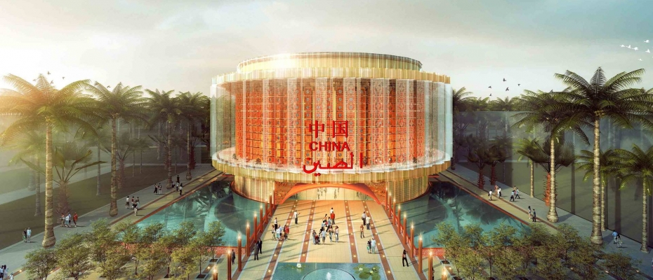 China's pavilion ahead of the 2020 Expo in Dubai. Uganda is yet to set up its own